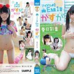 春日彩香 アイドル校E組1番 かすが 画像と動画 DVDレビュー とてもキュートな彩香ちゃんがラストJKになって復活!