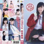 如月優羽イメージビデオ、「渋谷区立原宿ファッション女学院 如月優羽」サンプル動画 Moeccoの表紙にもなった美少女。