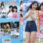榊まこ 佐々野愛美 サマーオーシャン! 画像と動画 DVDレビュー 人気アイドルが共演する初めての映画作品!