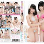 佐々野愛美 平野もえ 美少女伝説 ぷにっ娘 DVDレビュー。ロリロリな美少女2人の夢の共演!